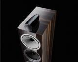 Hifihome - Audiovisual Solutions - De Bowers & Wilkins 700 signature serie!